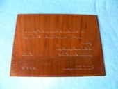 Plaque cuivre gravée 75 Plougoumelen (56)