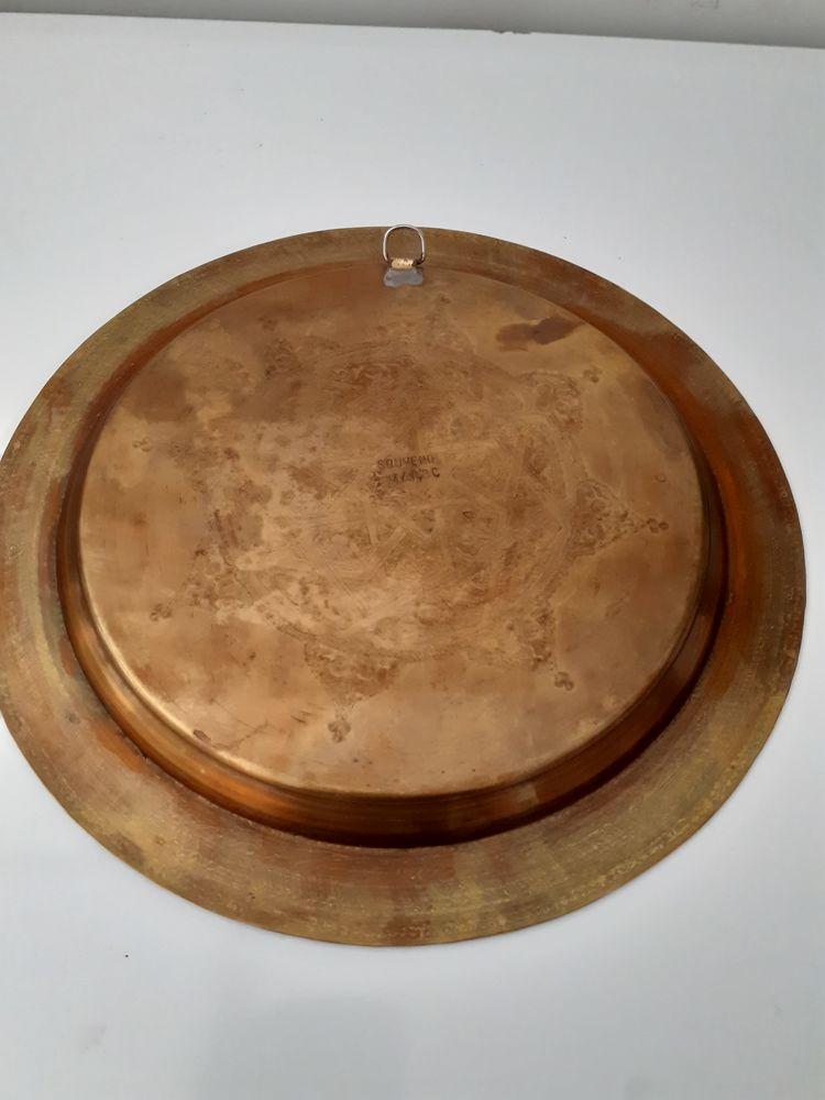 plat marocain 8 Brignais (69)