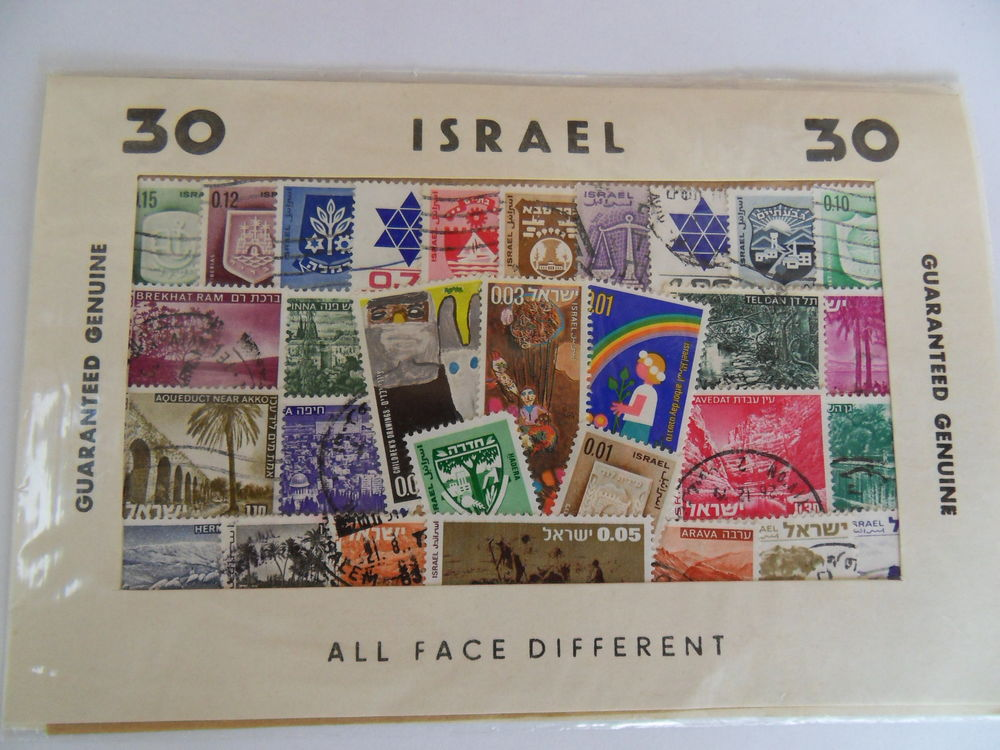 Pochette de 30 timbres du Pays d'ISRAEL. 3 Mèze (34)