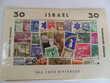 Pochette de 30 timbres du Pays d'ISRAEL.