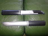 Poignard / Tanto / Couteau En Caoutchouc 10 Arques (62)