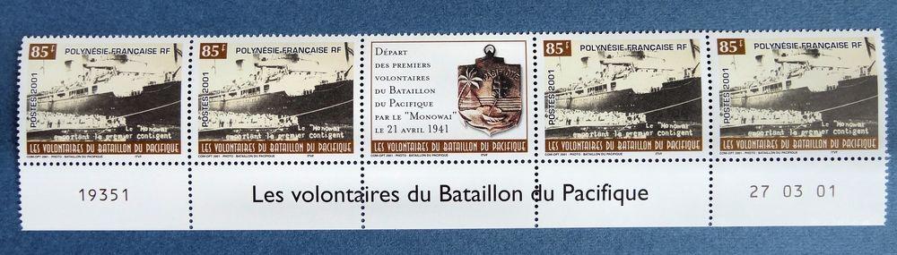 Polynésie: Les Volontaires du Bataillon du Pacifique 2001  3 Chaumontel (95)