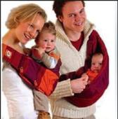 porte bébé premaxx 25 Vigneux-sur-Seine (91)
