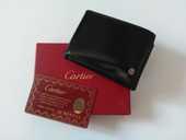 Porte-cartes marque CARTIER 160 Avallon (89)