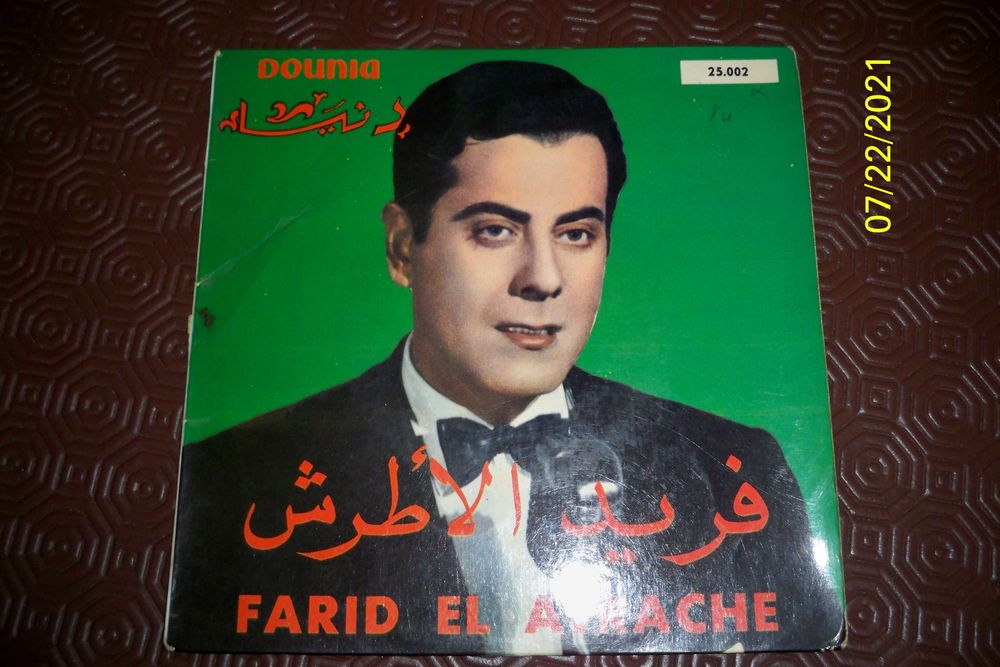 POUR AMATEURS DE CHANSONS EGYPTIENNES CD et vinyles