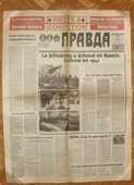 La PRAVDA Interdite dernier numéro du Samedi 2 Octobre 1993. 1 Montreuil (93)