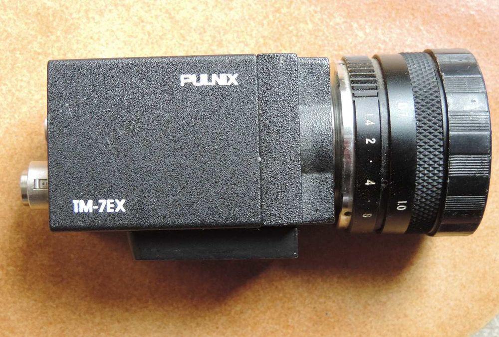 PULNiX Tm-7ex Monochrome 40 Crozon (29)
