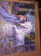 Puzzle 1000 pièce - Collection Anne Stokes Jeux / jouets