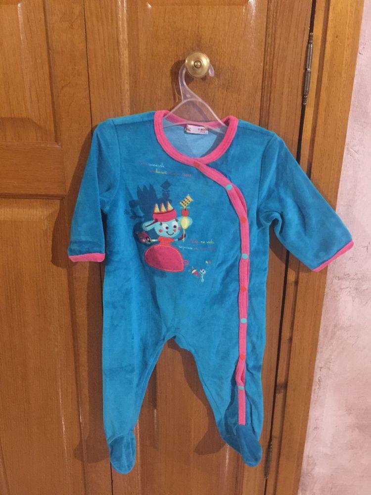Pyjama enfant fille   DPAM   3 Saleilles (66)