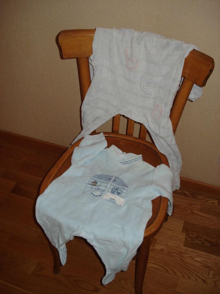 2 pyjamas mixte :  6 mois avec pied et  1 an sans pied  0 Mérignies (59)