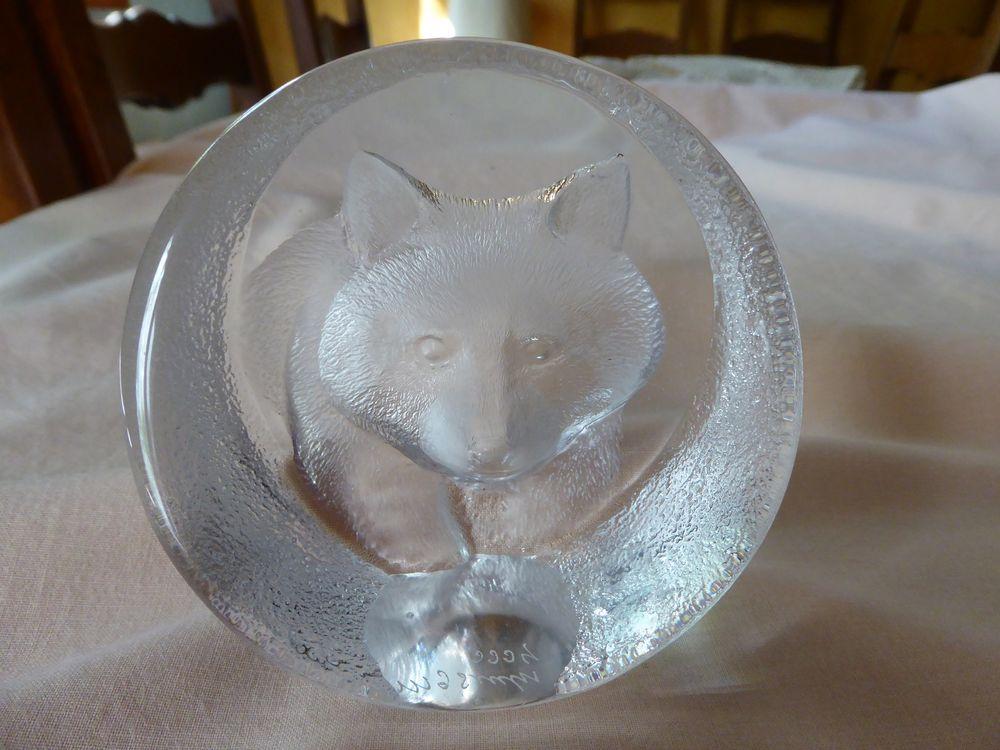 Raton laveur en cristal Mats Jonasson 45 Caen (14)