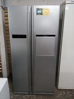 Réfrigérateur SAMSUNG 560 Toulouse (31)