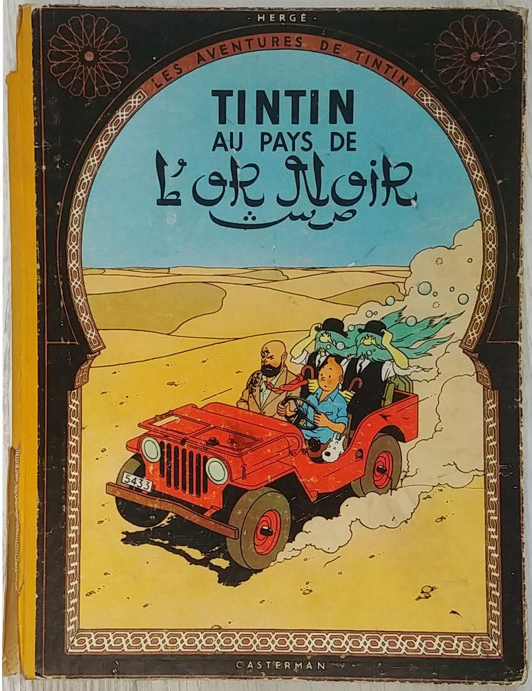 Reliure BD Tintin au pays de l'or noir 40 Paris 11 (75)