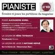 Revue   Pianiste Magazine   avec disque CD N°69 Juillet 2011 Bagnolet (93)
