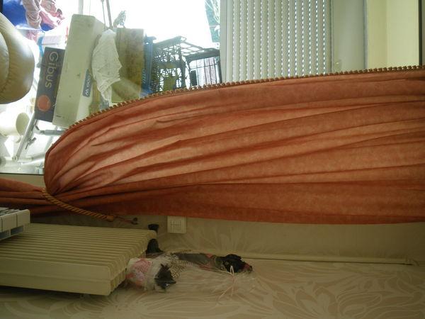 rideau avec tringle en laiton 140/240 Décoration
