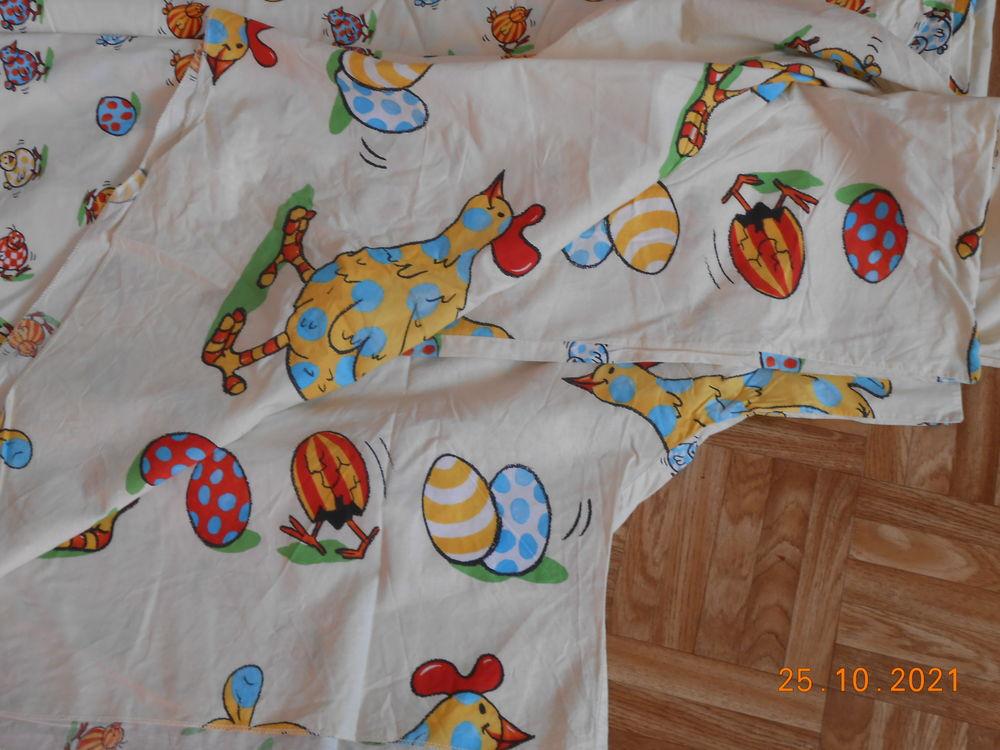 Rideaux et parure de lit enfants 25 Annemasse (74)