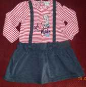 Robe Minnie PARIS 12 mois  10 Mâcon (71)