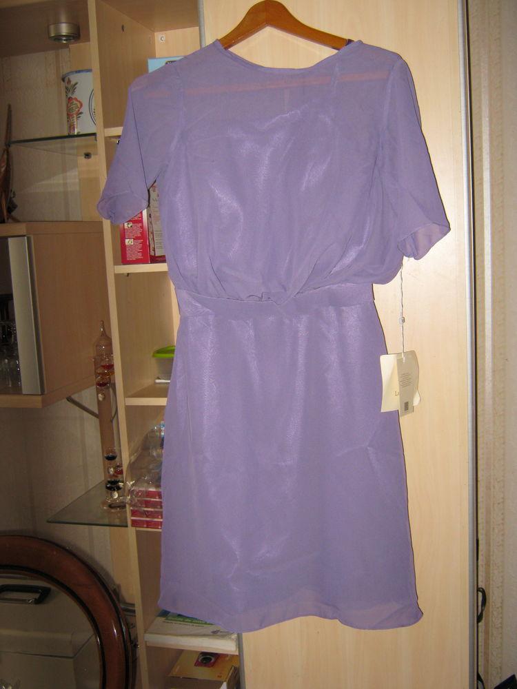 robe 40 Bourbriac (22)