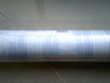 rouleau de papier peint neuf blanc bleu 15 Agde (34)