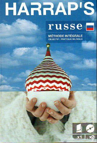 Russe, méthode intégrale Harrap's 40 Saint-Germain-de-Tournebut (50)