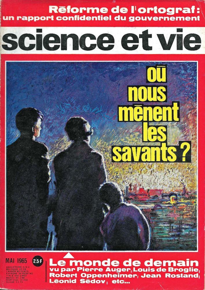 SCIENCE ET VIE n°572 1965 LES HALLES A PARIS LE LASER Livres et BD