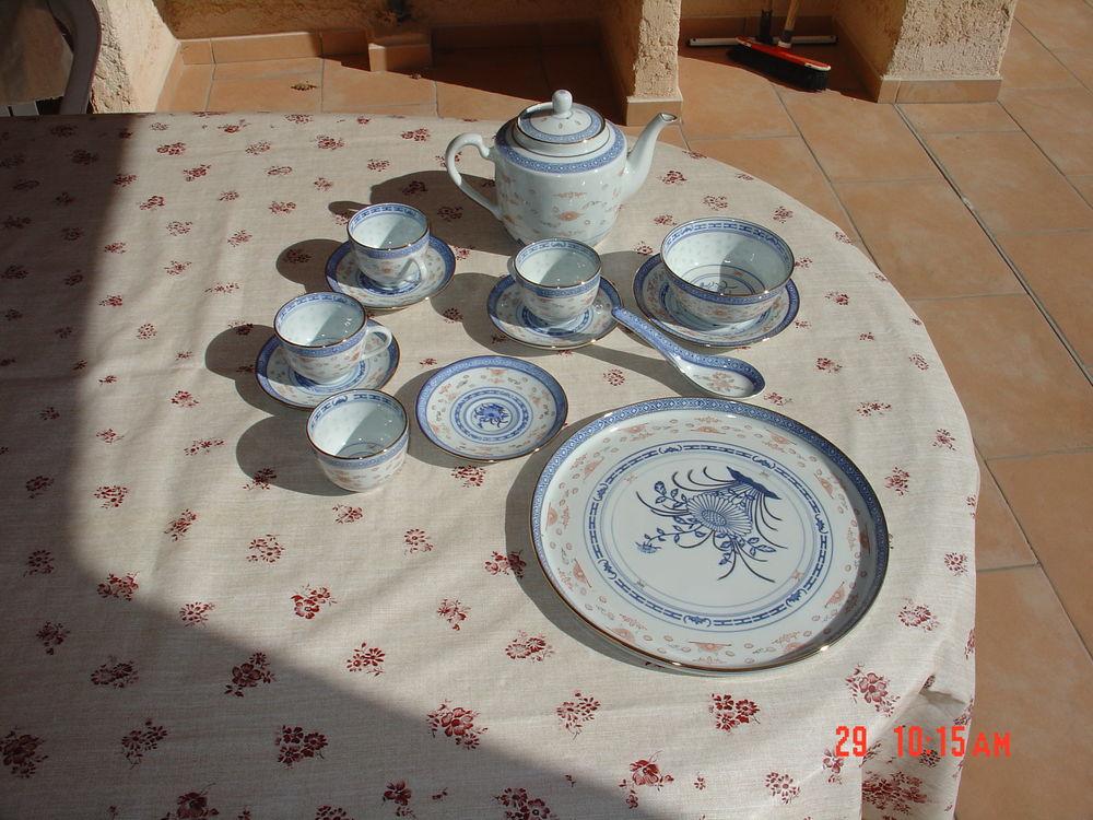 Service à thé porcelaine chinoise 1980 35 Venelles (13)