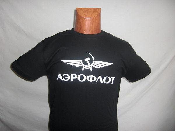 T-shirt aviation russe (Aéroflot), M, L, XL, NEUF Vêtements