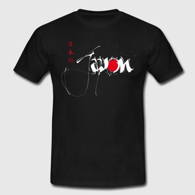 T-shirt Japon 18 Saint-Georges-d'Orques (34)