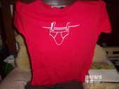 tee shirt original   jamais sans mon slip   B&C collection 20 Fresnes-sur-Escaut (59)