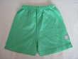 Short vert 1 an