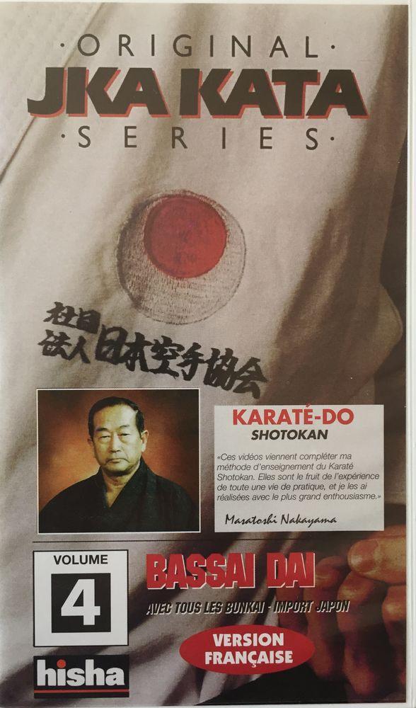 JKA Shotokan Karate Kata Vol4 BASSAI DAI _NAKAYAMA 15 Joué-lès-Tours (37)
