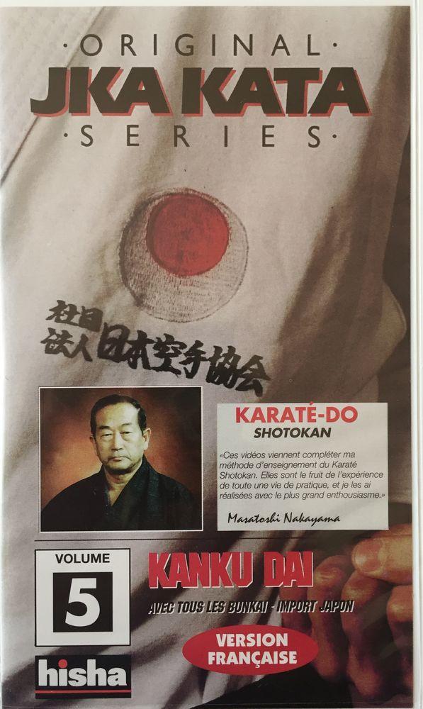 JKA Shotokan Karate Kata Vol5 KANKU DAI _NAKAYAMA 15 Joué-lès-Tours (37)