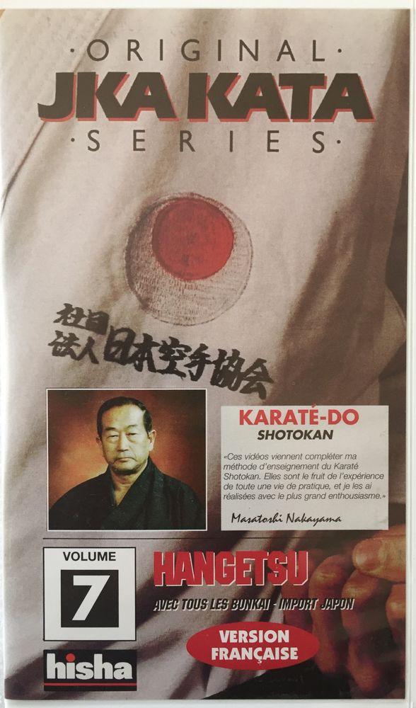 JKA Shotokan Karate Kata Vol7 HANGETSU_NAKAYAMA 15 Joué-lès-Tours (37)
