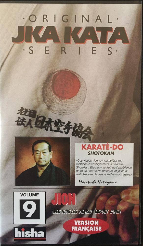 JKA Shotokan Karate Kata Vol9 JION _NAKAYAMA 15 Joué-lès-Tours (37)
