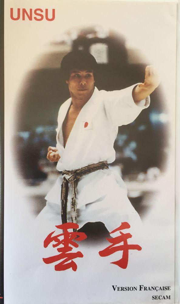 JKA Shotokan Karate Kata UNSU Mikio YAHARA 15 Joué-lès-Tours (37)