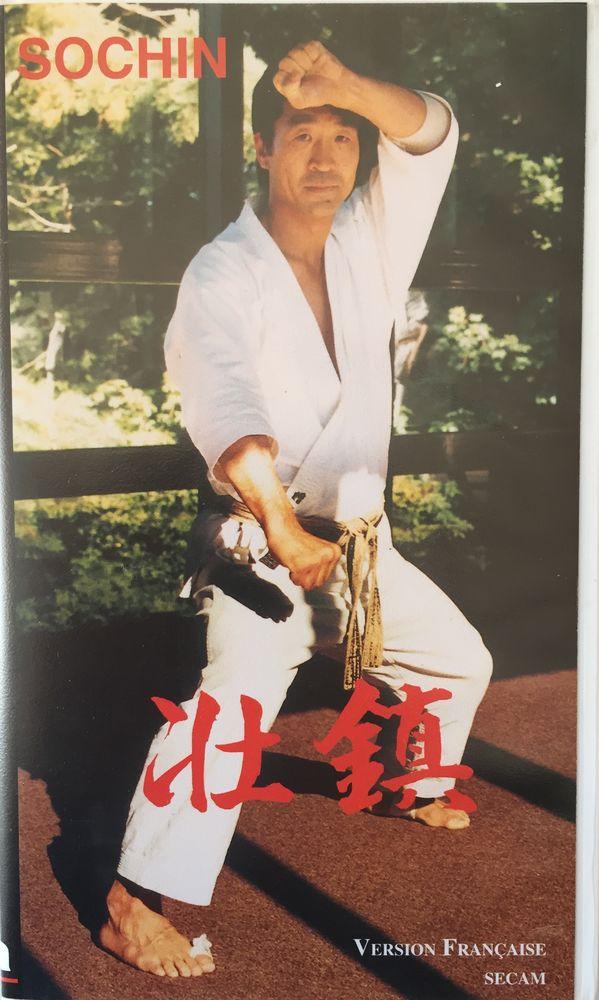 JKA Shotokan Karate Kata SOCHIN _Y OSAKA 15 Joué-lès-Tours (37)