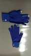 sous-gants de ski TAILLE 10 ANS Sports