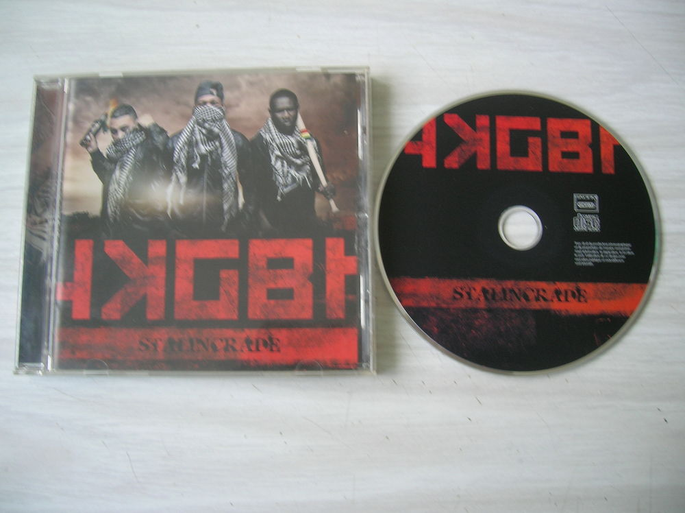 CD KGB Stalincrade ( Rap nantais) 25 Nantes (44)