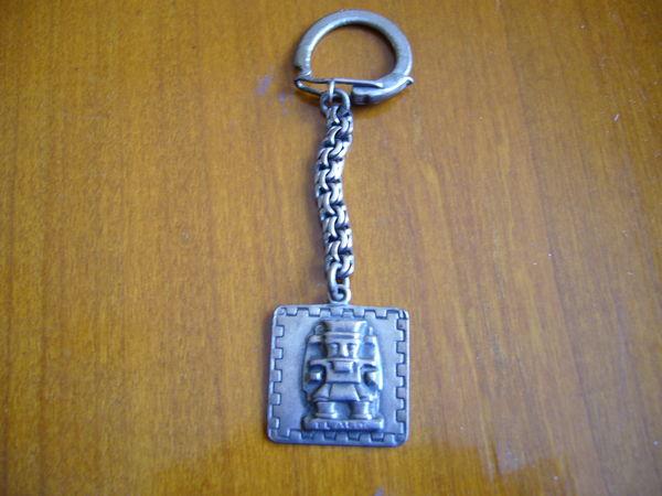 superbe porte clé argent massif (avec poinçon) 55 Paris 18 (75)