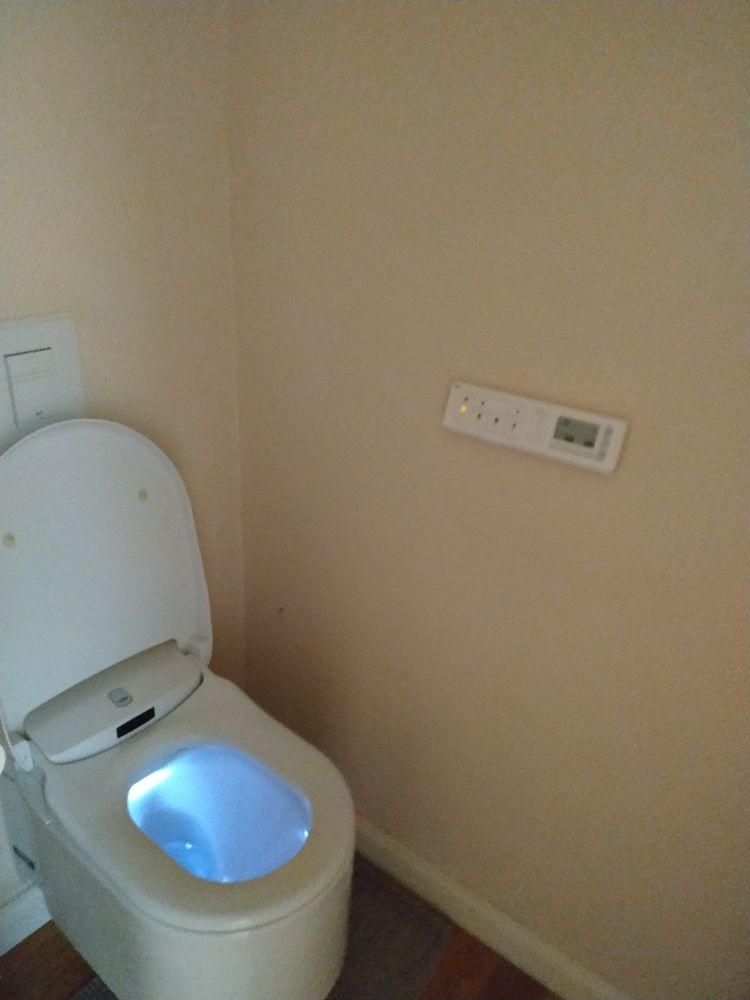 Système abattant lavant pour cuvette Grohé Sensia Arena NEUF 790 Bernay (27)