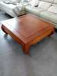 TABLE BASSE BOIS MASSIF Occasion Meubles
