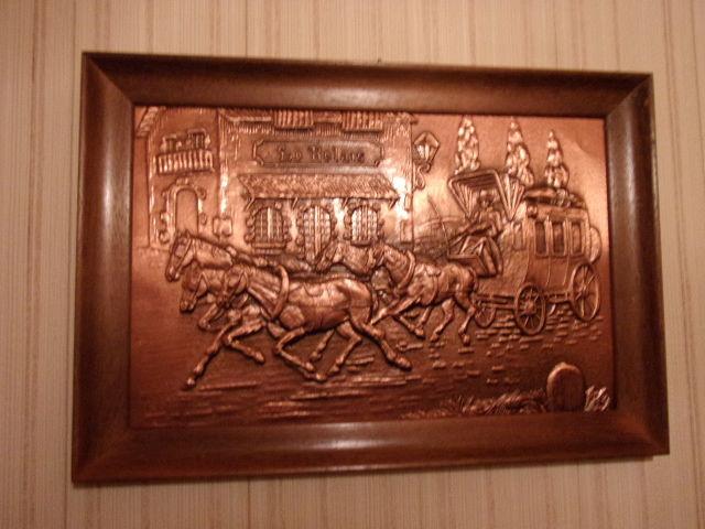 Tableau cuivre Le Relais cadre en bois 15 Beauvais (60)