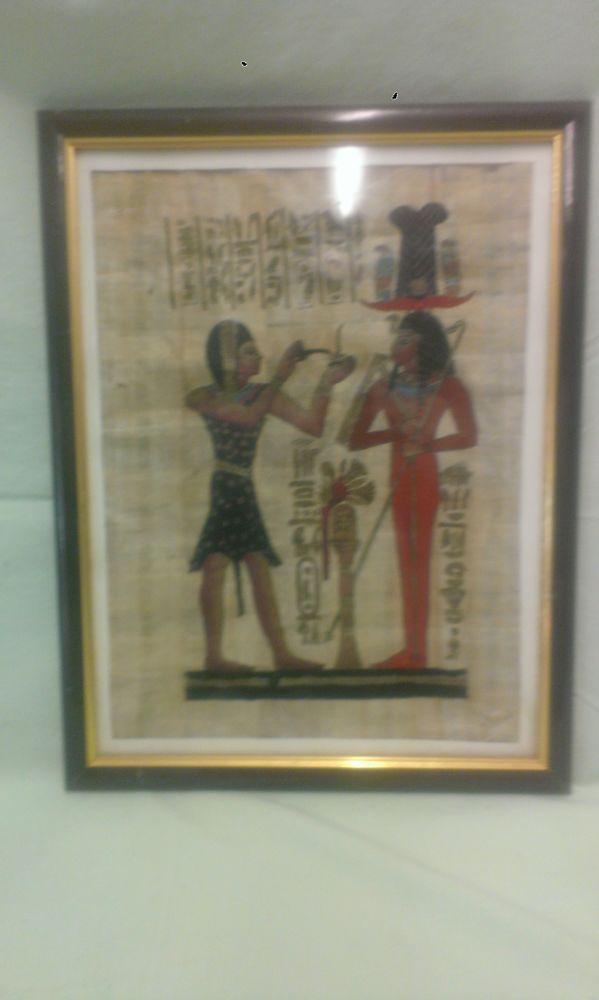 Tableau égyptien papyrus sous verre 15 Cahors (46)