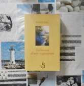TABLEAUX D'UNE EXPOSITION de Patrick GALE Ed.Belfond 5 Bubry (56)