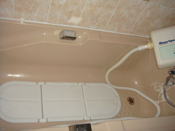 tapis de bains balneotherapie Electroménager