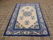 tapis chinois vintage PÉKIN 248 x 153