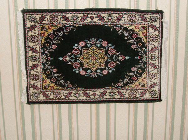 Achetez tapis origine neuf revente cadeau annonce vente lorignac 17 wb146807196 - Deco jardin fait main caen ...