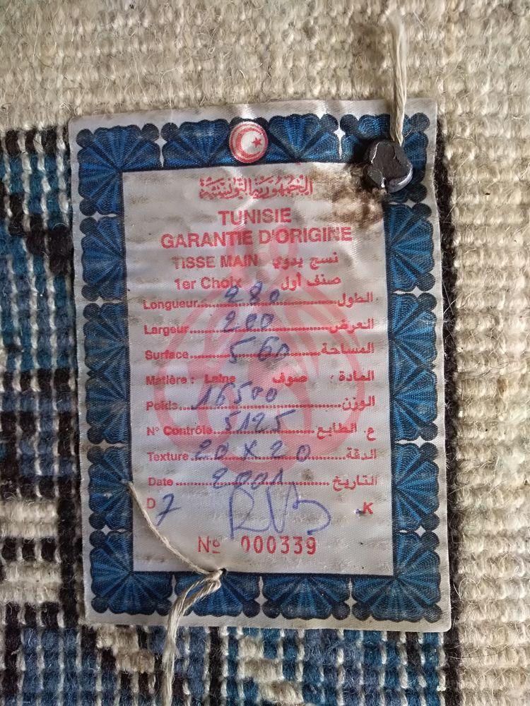 tapis tunisien fait main 1200 Rambouillet (78)