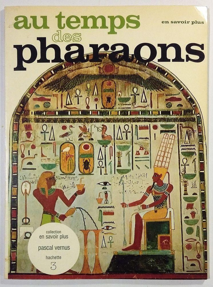 Au temps des pharaons 1 Bougival (78)