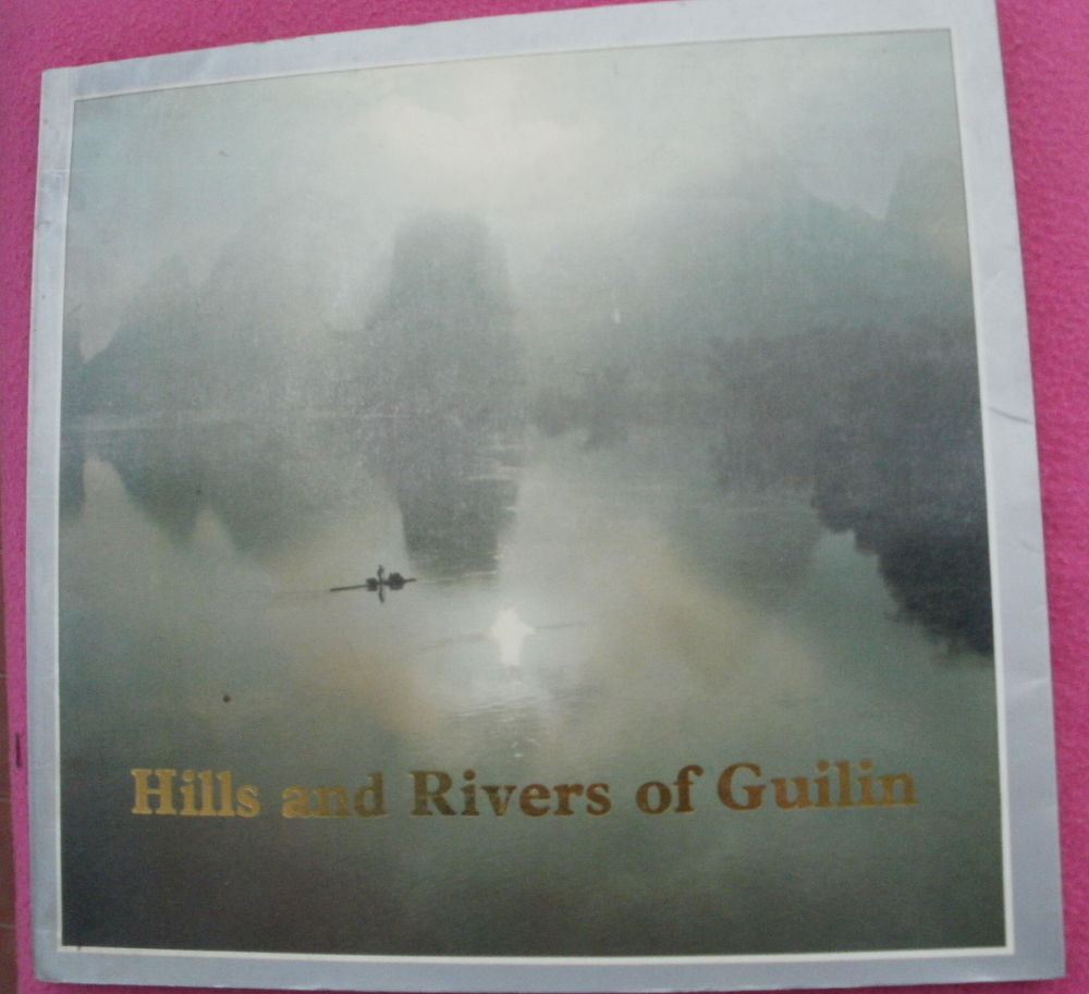 Yu TIANWEI Hills and Rivers of GUILIN Collines et rivières  8 Montauban (82)